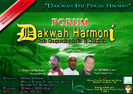poster-forum-dakwah-harmoni-masy-india-malaysia